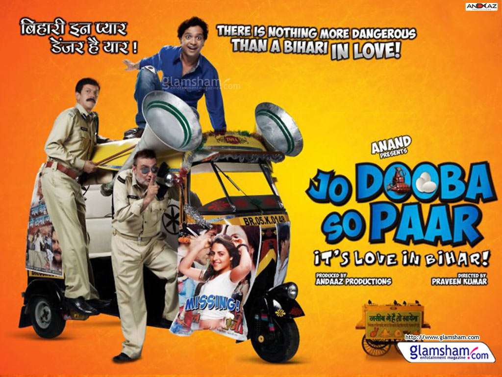 Jo Dooba So Paar (2011) DVDSCR