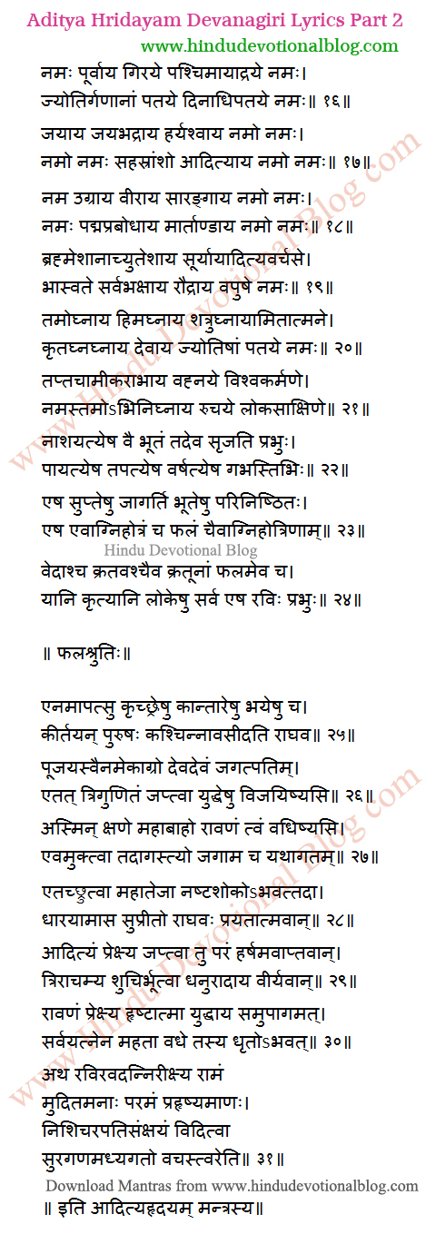 Aditya Hridayam Lyrics in Hindi Language Part 2