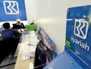 Lowongan Kerja 2013 Terbaru 2013 PT Bank BRI Syariah - S1
