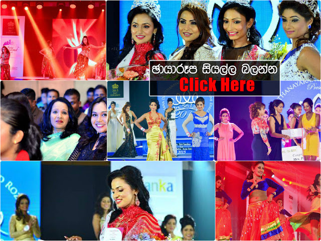 http://photo.gossip9lanka.co.uk/2015/05/mrs-sri-lanka-for-mrs-global-2015.html?utm_source=BP_recent