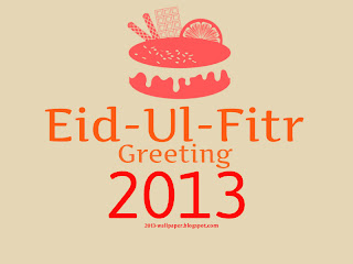 Eid-ul-fitr-greeting-2013-wallpaper2(2013-wallpaper.blogspot.com)