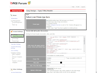 Select the type of your forum
