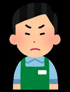 エプロン姿の男性の表情のイラスト「怒り顔」