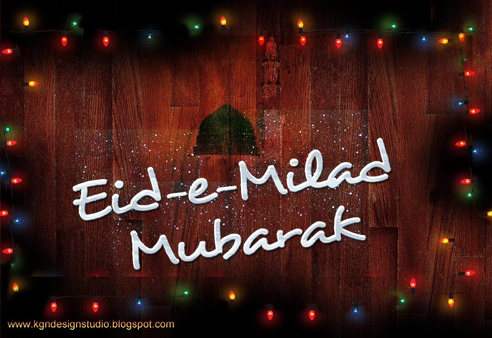 Wallpaper download eid milad un nabi - Islamic Software Wallpaper Greetings Download