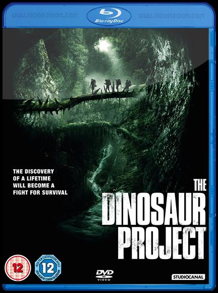 [Mini-HD] The Dinosaur Project (2012) ไดโนซอร์ เจาะแดนลี้ลับช็อกโลก [720p][เสียงอังกฤษ DTS - ไทย][บทบรรยายไทย - อังกฤษ]