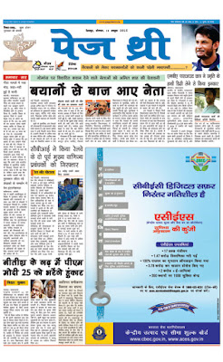 latest hindi news dehradun,uttarakhand