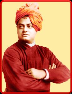 "My Braveness From ""SwamiVivekananda"""