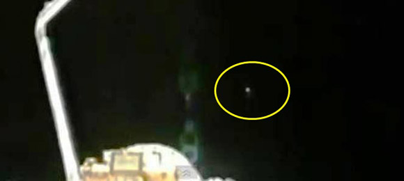 OVNI detectado cerca de la ISS nasa corat transmision
