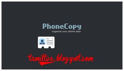 tamiltea1.blogspot.com