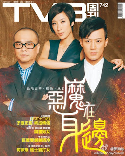 Xem Phim Cuộc Hẹn Tử Thần - Men With No Shadows TVB Lồng Tiếng