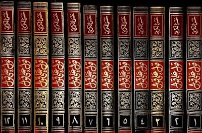 كتاب قول على قول - حسين سعيد الكرمي
