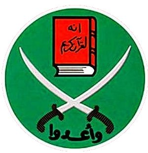 Emblem of the Muslim Brotherhood