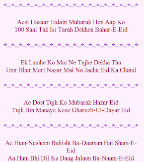 essay on eid ul fitr for class 4 Essays - largest database of quality sample essays and research papers on essay on eid ul fitr in urdu.
