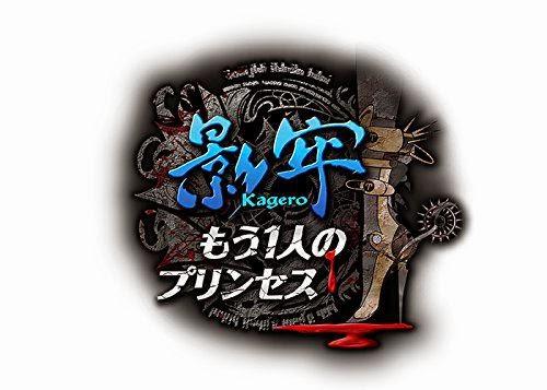 http://www.shopncsx.com/kageromou1-ps3.aspx
