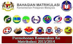 semak keputusan matrikulasi, result matrikulasi, semakan online, semak keputusan online, matrikulasi 2013/2014, permohonan online,