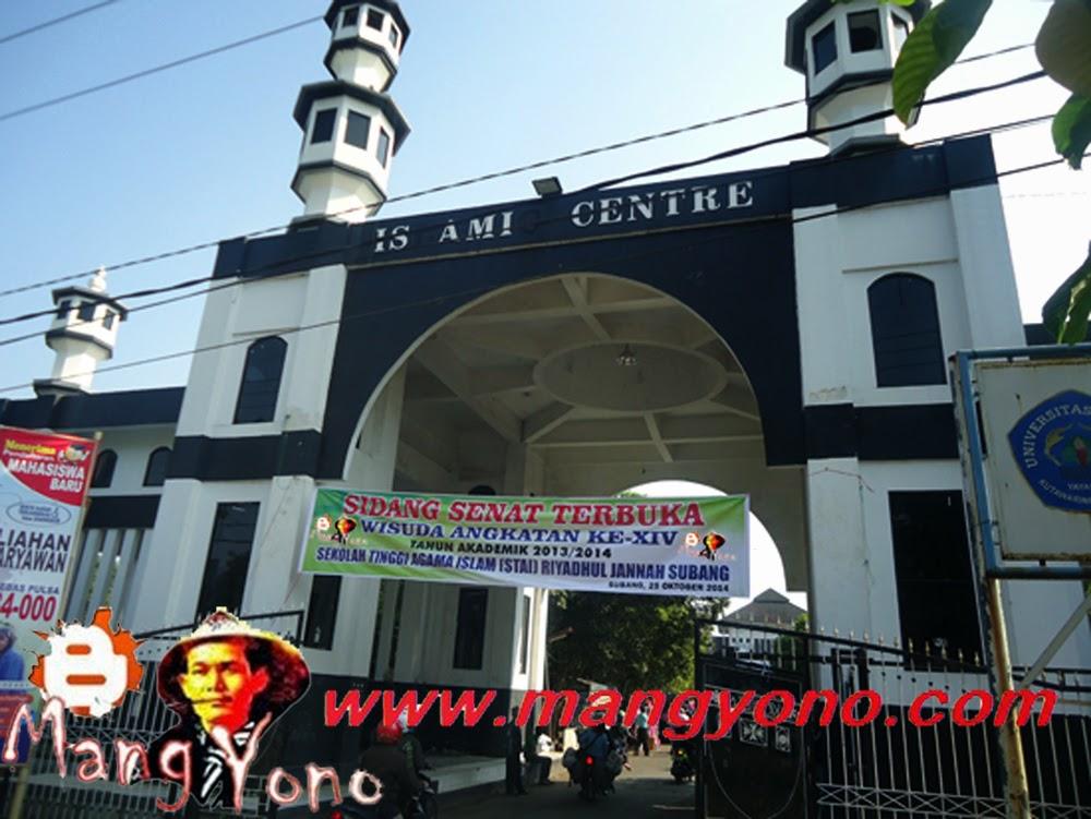 Pintu Masuk Komplek  Islamic Center Jl.Arif Rahman Hakim No.8 Subang.