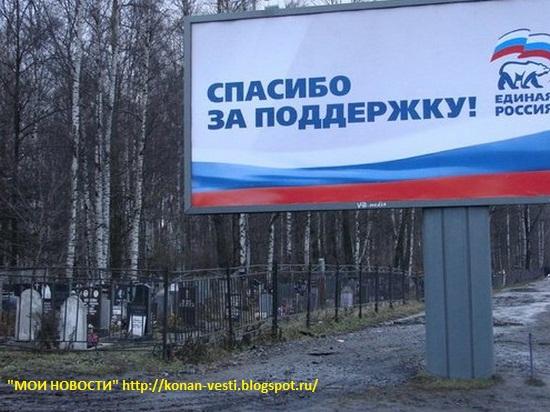 Картинки по запросу вымирает россия картинки
