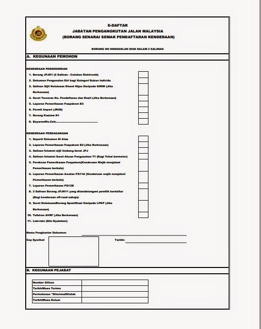 49 Perakuan Pendaftaran Kenderaan Jpj Jpj Kenderaan Perakuan