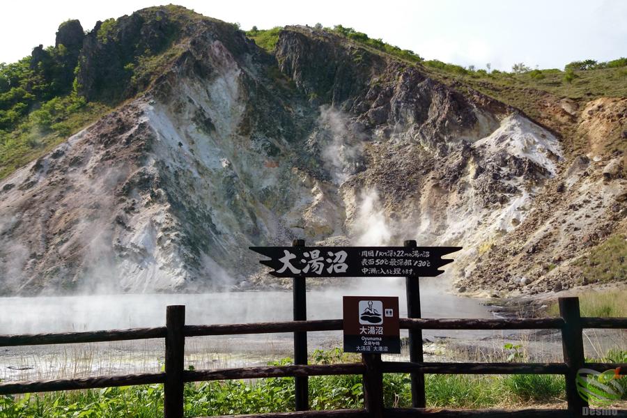 北海道旅行 登別温泉