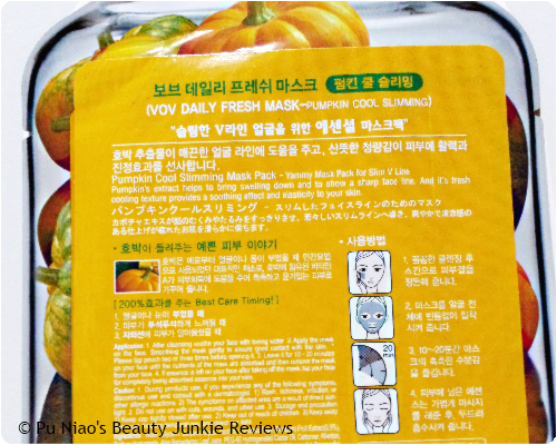 VOV Daily Fresh Pumpkin Cool Sliming Mask