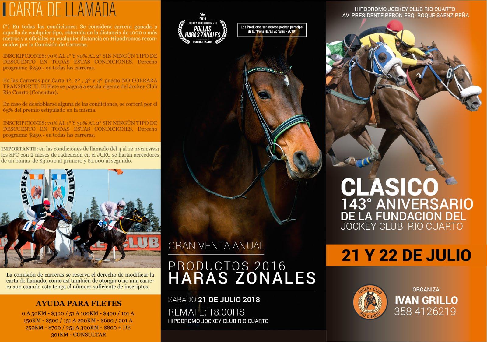 Llamado de Julio - Hipódromo Jockey Club Río Cuarto