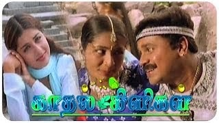 Kathal Kiligal 2002 Tamil Movie Watch Online