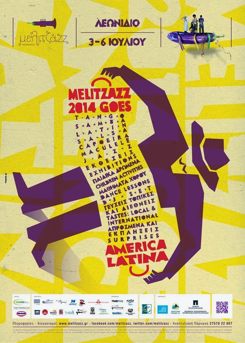 Το φεστιβάλ Μελιτζάzz Λεωνιδίου