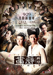 Ver Película The Mural Online Gratis (2011)
