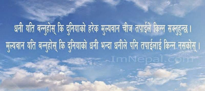 Love Quotes For Him In Nepal : Nepali Quotes About Love. QuotesGram