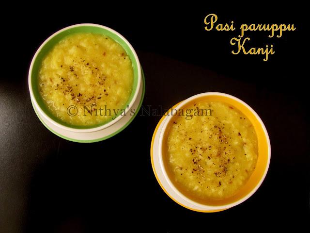 Moong dal Porridge | Pasi paruppu Kanji