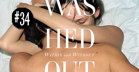 Whased out - Whithin and Without
