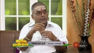 Virundhinar Pakkam – Sun TV Show 18-12-2013 Makeup Artist Sundaramoorthy