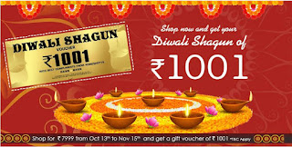 Get Homeshop18 diwali shagun offer