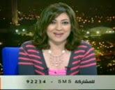 برنامج صالة التحرير مع عزة مصطفى - - الأربعاء 19-11-2014
