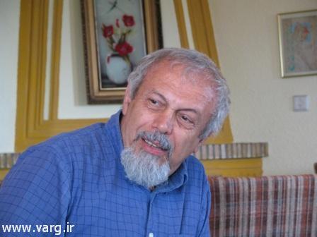 دکتر نادر جهانگيری