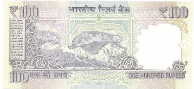 Rupee Note Size a 100-rupee Note Issued in