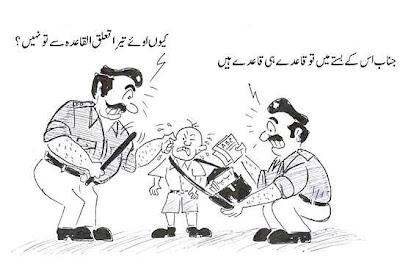 Dirty Jokes In Urdu For Girls In English In Hindi Punjabi