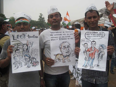 Anna Hazare Protest Delhi Ramlila Ground
