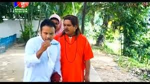 Bangla Eid Natok 2014 (Eid-Ul-Adha) - Formal in Plus - Full Episode - Jahid Hasan