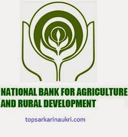 sarkari-naukri-2015, bank-jobs, bank-jobs-in-nabard, nabard-bank-recruitment