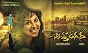 Chitrangada movie wallpapers-thumbnail-4