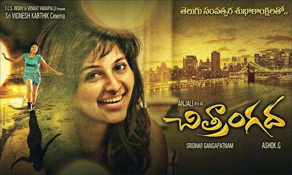 Chitrangada movie wallpapers-thumbnail-1