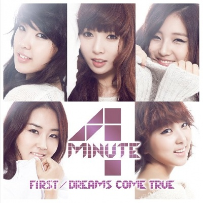4minute-first-cover-lyrics