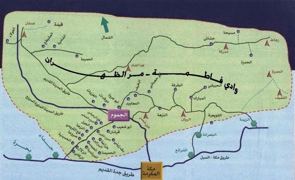 العضيّاني من قبيلة بني مسعود
