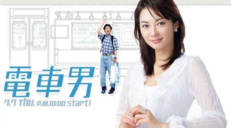 Densha Otoko Denshaotoko