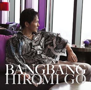 Hiromi Go 郷ひろみ - Bang Bang