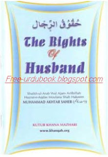 The Rights of Husband in Islam