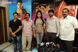 Pavithra-Movie-Press-Meet-Stills
