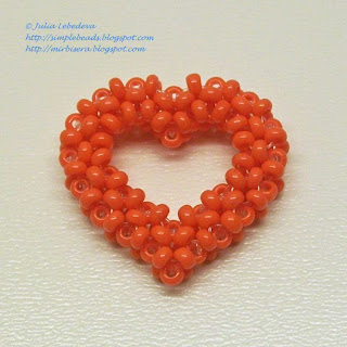 Beaded 3D heart in CRAW
