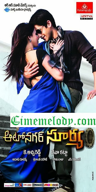 Autonagar Surya Telugu Mp3 Songs Free  Download -2014